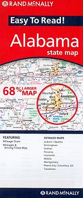 Rand Mcnally Easy to Read Alabama State Map By Rand McNally and Company (COR)